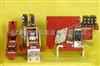 CZW1-1000/750,CZW2-1000/750直流接触器