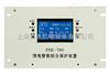 PIR-700馈电智能综合保护装置