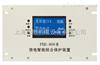 PIR-800II 馈电智能综合保护装置