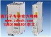 上海西门子6SN1118-0AD11-0AA1  驱动电源模块维修