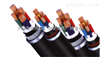 MYJV32矿用电力电缆专业厂家