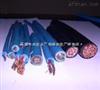 小猫牌 MKVV煤矿用控制电缆 诚信厂家