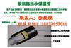 PE保温管技术特性,预制热镀锌保温管施工特点