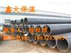 厂家供应钢套钢直埋保温管,高温管道保温材料规格