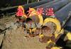 厂家供应生产聚氨酯复合保温管,供应聚氨酯管道保温管规格