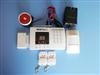 DF-8000-99智能语音报警  红外报警语音提示 智能防盗报警电话通知