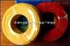 长期供应 YH 10-120平方电焊机电缆 现货查询