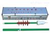 YDQ-II型分体防雨式验电器