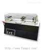 皮革缝接位疲劳试验机/接缝疲劳测试仪