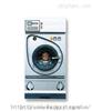 Firbimatic缩水率测试机/商用干洗机
