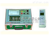 GKTQ型台区电能表定位仪