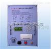 JSY--03型智能化介质损耗测试仪