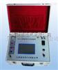 励磁系统开环特性测试仪