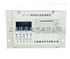 XK-XZJ型谐波在线监测装置