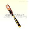 AK-HCL高压钳形电流表