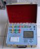 HDBZ-50A损耗容量综合测试仪