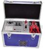 HDBZ-10直流电阻测试仪