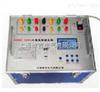 HDBZ-340C三通道助磁直阻