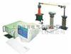 HMJY系列局部放电检测系统