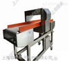 ZH-JC-4020金属检测仪食品工厂专用