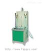 土工布垂直渗透率测试仪(恒水头法)
